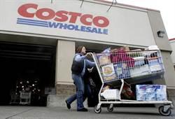 神一樣的超市!盤點Costco成功背後10大商業模式