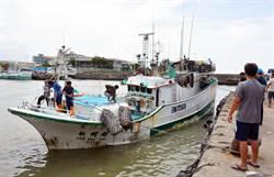 遭漁業署罰120萬元 70歲老船長悶出病來返航就醫