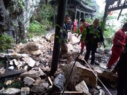 台灣戲院公會赴陸旅遊遇山崩 3高層死亡2傷