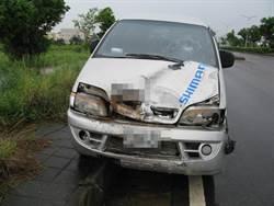 肇逃撞死騎機車老婦 警方追緝休旅車駕駛