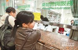 台灣十大最燒錢疾病出爐 腎病排首位