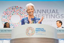 IMF總裁拉加德 關注十九大新局