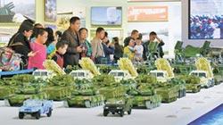 北京觀察-習畫紅線 六個任何寫入報告