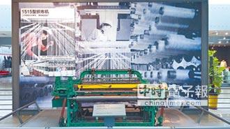 柳州奇石處處 廣西的工業心臟