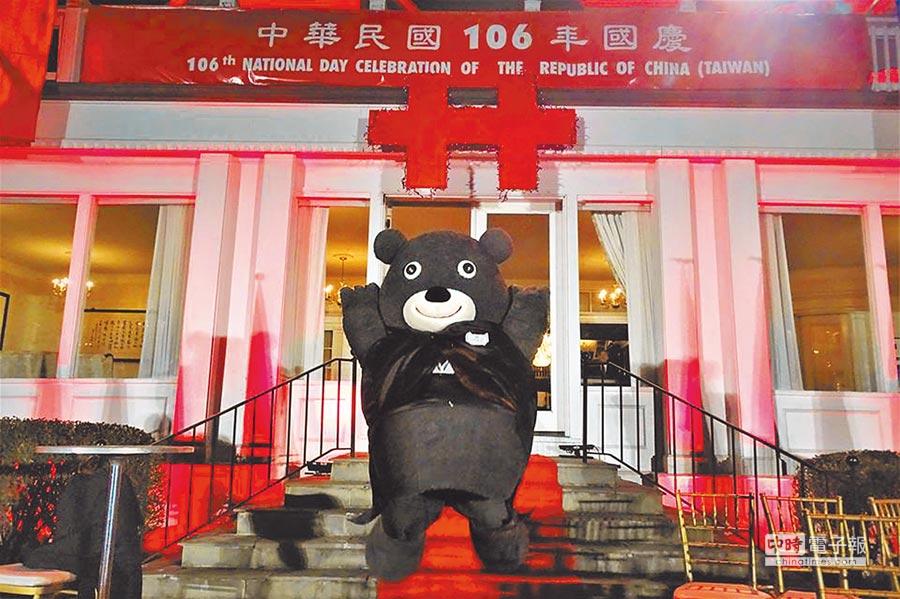 熊讚(台北市觀傳局提供)