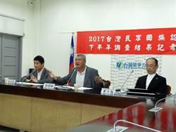 民調:台灣自認「中華民族」五年來維持85%