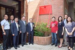 創業不僅紙上談兵 中華大學成立國際創業學院