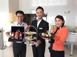 台中亞緻大飯店推「初秋落葉、好茶時光」下午茶