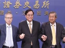 太陽能廠董座感嘆:台灣只是大陸備胎 比代工還慘