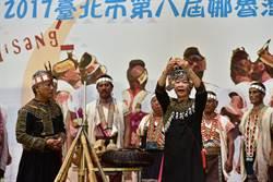 布農族進倉祭 原民文化11月玩瘋北台灣
