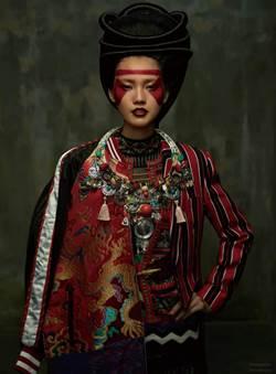 陳亞蘭:YES I DO. 第2屆「藝/時尚」融和五大族群敘說婚嫁文化