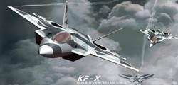 印尼想退出韓國5代機KF-X 中止相關預算