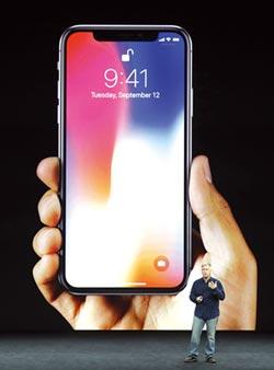 iPhone X首批出貨 量不到5萬 上市初期恐一機難求