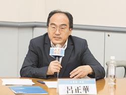 工業局局長呂正華 物聯網建構智慧城市 提升產業成長動能