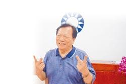 鄒永宏掌花蓮黨部