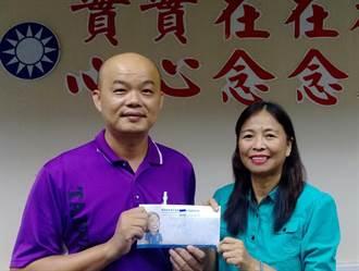 台南清潔婦捐辛苦錢幫助六甲國中武術隊孩子圓夢