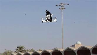 飛進未來 杜拜交警將引進飛行機車