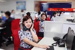 東航台灣呼叫中心服務再升級 營業時間實現週末全覆蓋