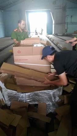 台越跨國合作 破獲貨櫃百公斤大麻