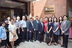 中華大學攜實踐家集團  成立國際創業學院