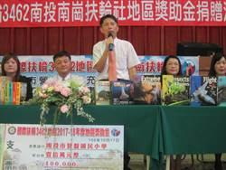 南崗扶輪社關懷營盤國小 捐10萬買圖書、牙齒健診