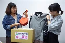 百貨周年慶殺紅眼 南紡購物中心線上購物 下殺1元起