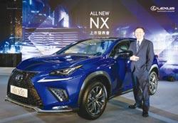 入門款僅152萬佛心價 Lexus NX200 升級更超值