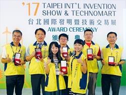 台北國際發明展 中州科大勇奪三銀三銅