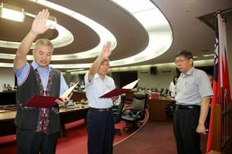 北市秘書處、原委會首長宣誓典禮