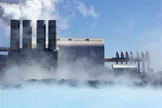 超環保! 冰島地熱電廠將「負排碳」