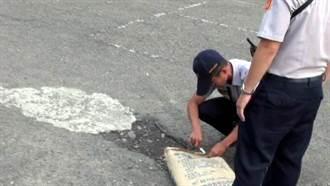 基隆2菜鳥警察遇「假警察」 被騙提供民眾個資