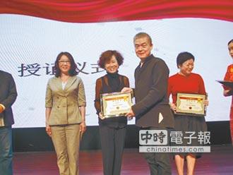 台北青創中心 助台青拓陸商機