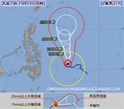 「最猛」蘭恩轉中颱奔日本 北北基發布大雨特報