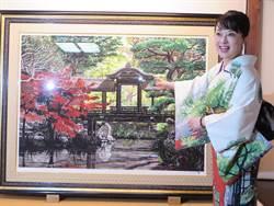 翁倩玉版畫獲東本願寺收藏 王貞治到場祝賀