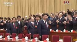 中共十九大開幕 江澤民現身