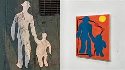 是不是好眼熟!美國畫家疑似把台灣「人行道標誌」變成畫作?