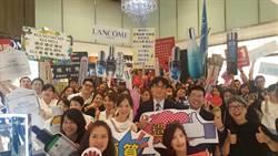 新竹大遠百周年慶開紅盤 首日業績6.1億