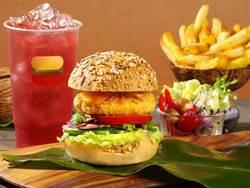 實在泰美味 「泰式冬蔭功美味蝦堡」全新上市!