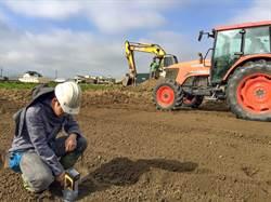 花壇農地又檢出重金屬超標 縣府推電鍍專區承租優於承售