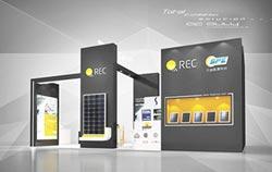 日益能源結盟REC 引進高效太陽能多晶面板
