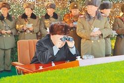 各國聯美制朝 北韓嗆核武報復
