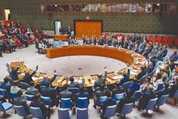 配合安理會 普丁下令制裁北韓