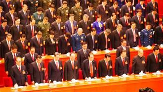 習近平:以14條方略發展中國特色社會主義