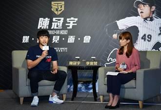 陳冠宇跟球迷擠末班車 教練這麼做讓他好窩心