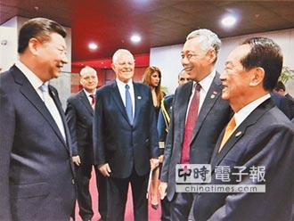 本報獨家-宋出使APEC親民黨曾探口風