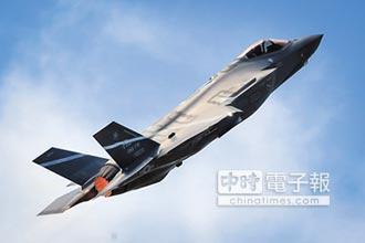 陸測試太赫茲雷達 或裝備六代機