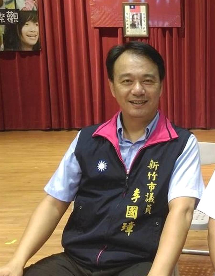 新竹市議員李國璋。(陳育賢翻攝)
