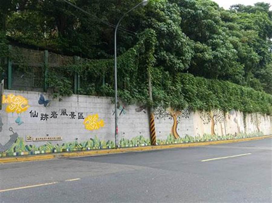 台北市政府民政局公布文山區以「參與式預算」提案方式,完成仙跡岩景東文化意象廊道。