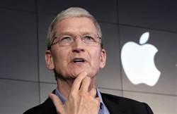 美教授:蘋果等科技四巨頭 50年內全掰掰