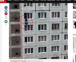 情侶吵架男懸掛窗外 女友眼睜睜看他墜樓亡